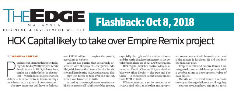 许志国集团接管 Empire Remix 2 的项目,将易名为教育城